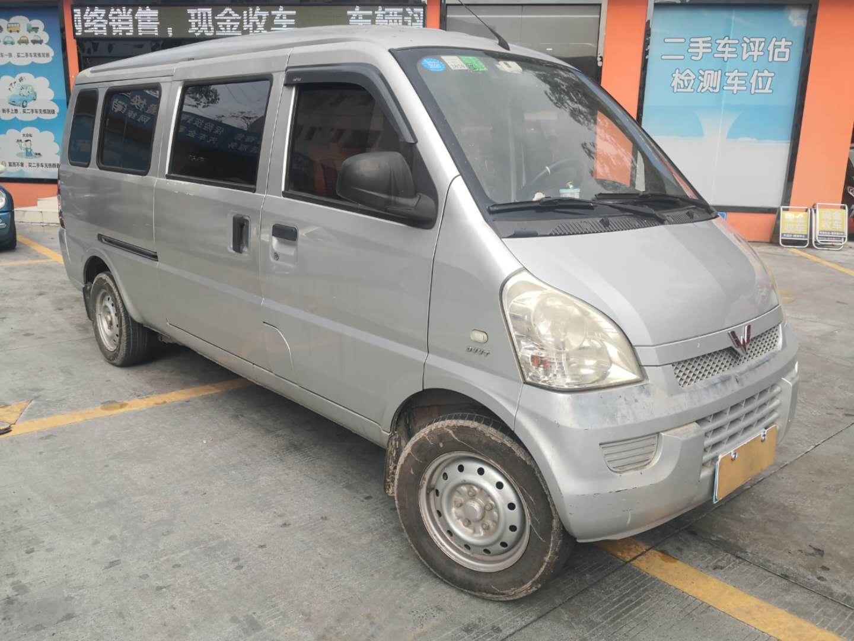 五菱汽车五菱荣光 2012款 1.5L加长标准型