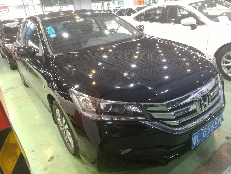 本田雅阁 2015款 2.0L LX 舒适版