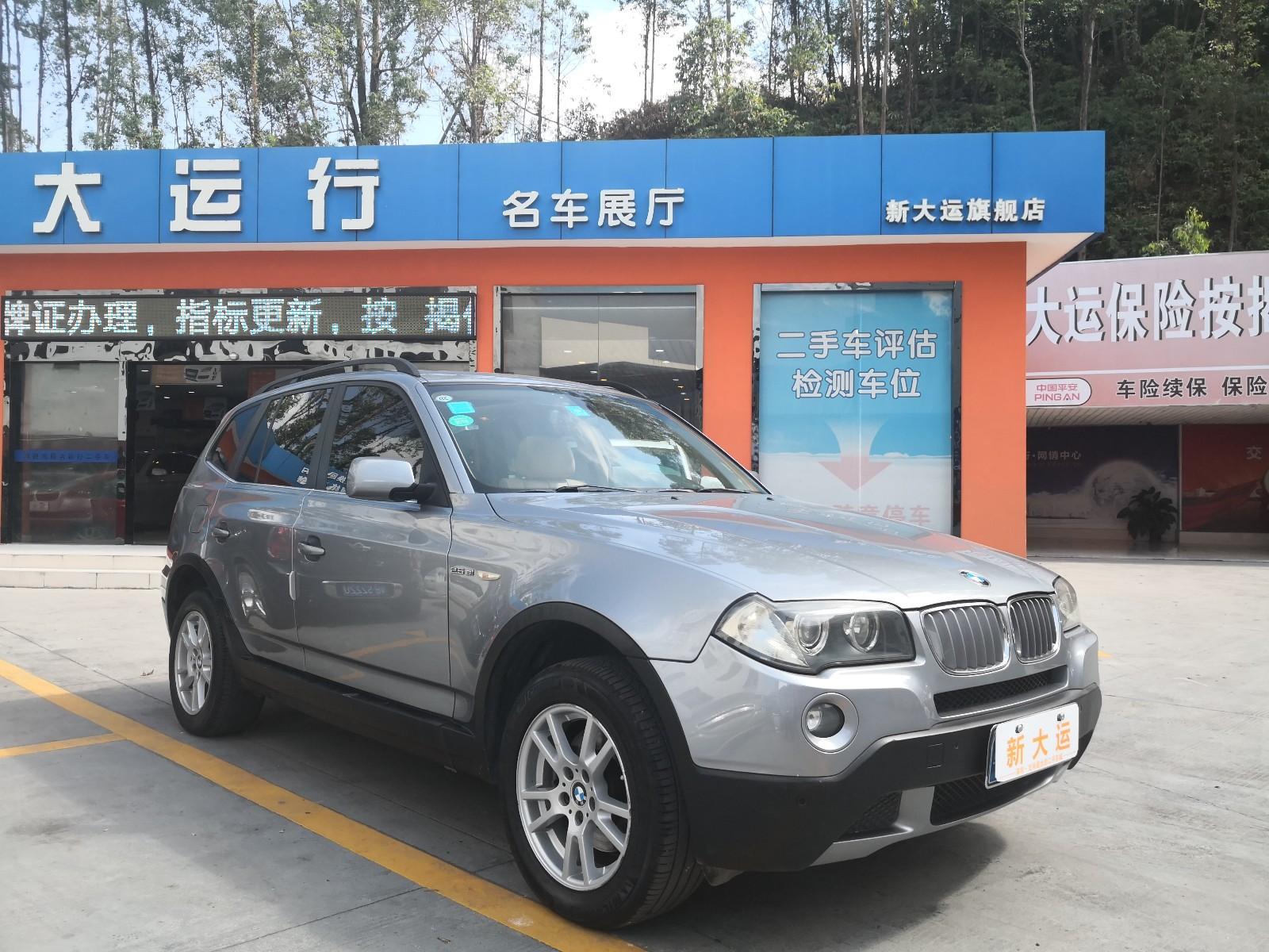 宝马X3(进口) 2006款 xDrive25si