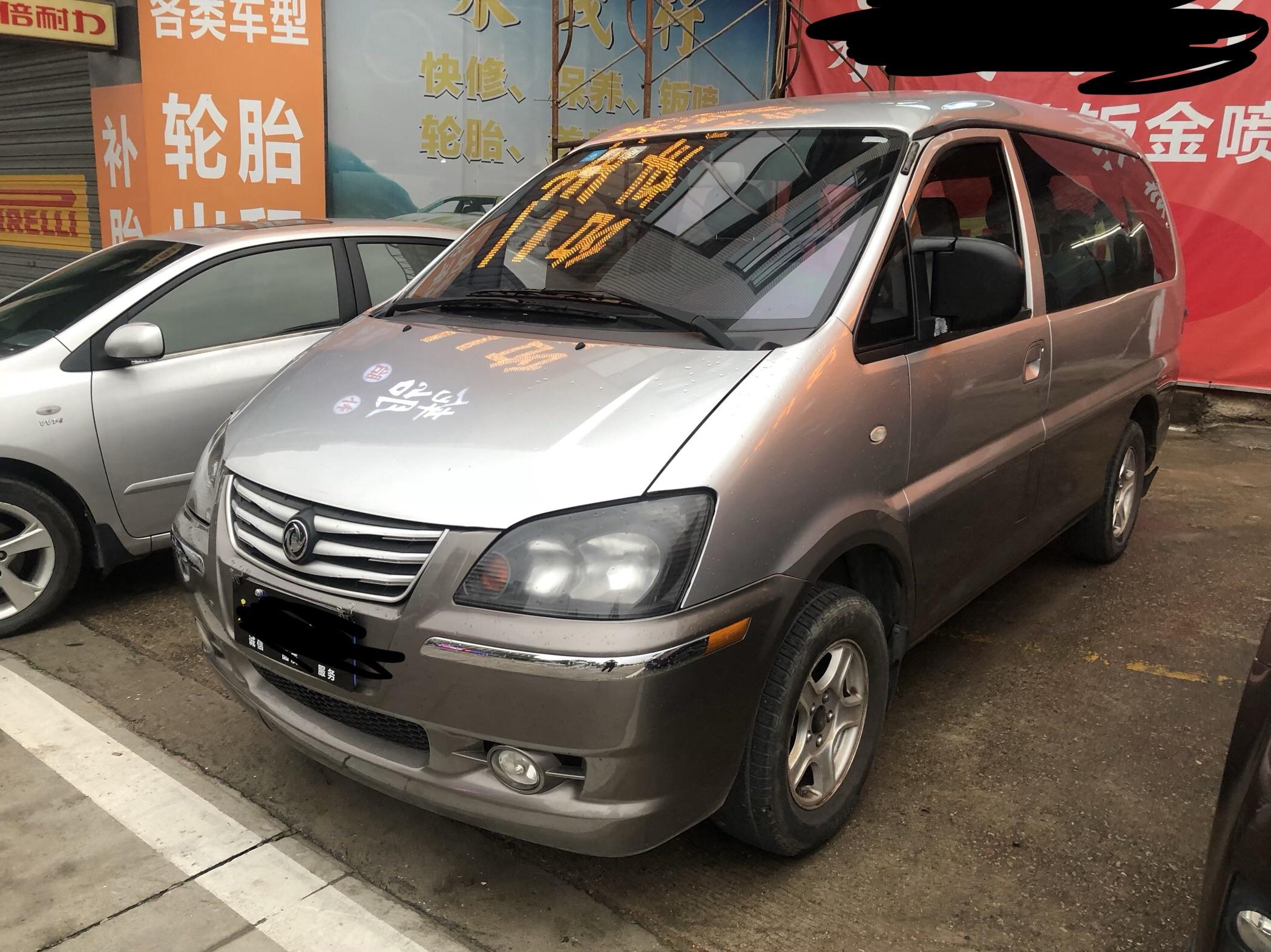 东风风行菱智 2014款 M3 1.6L 7座舒适型