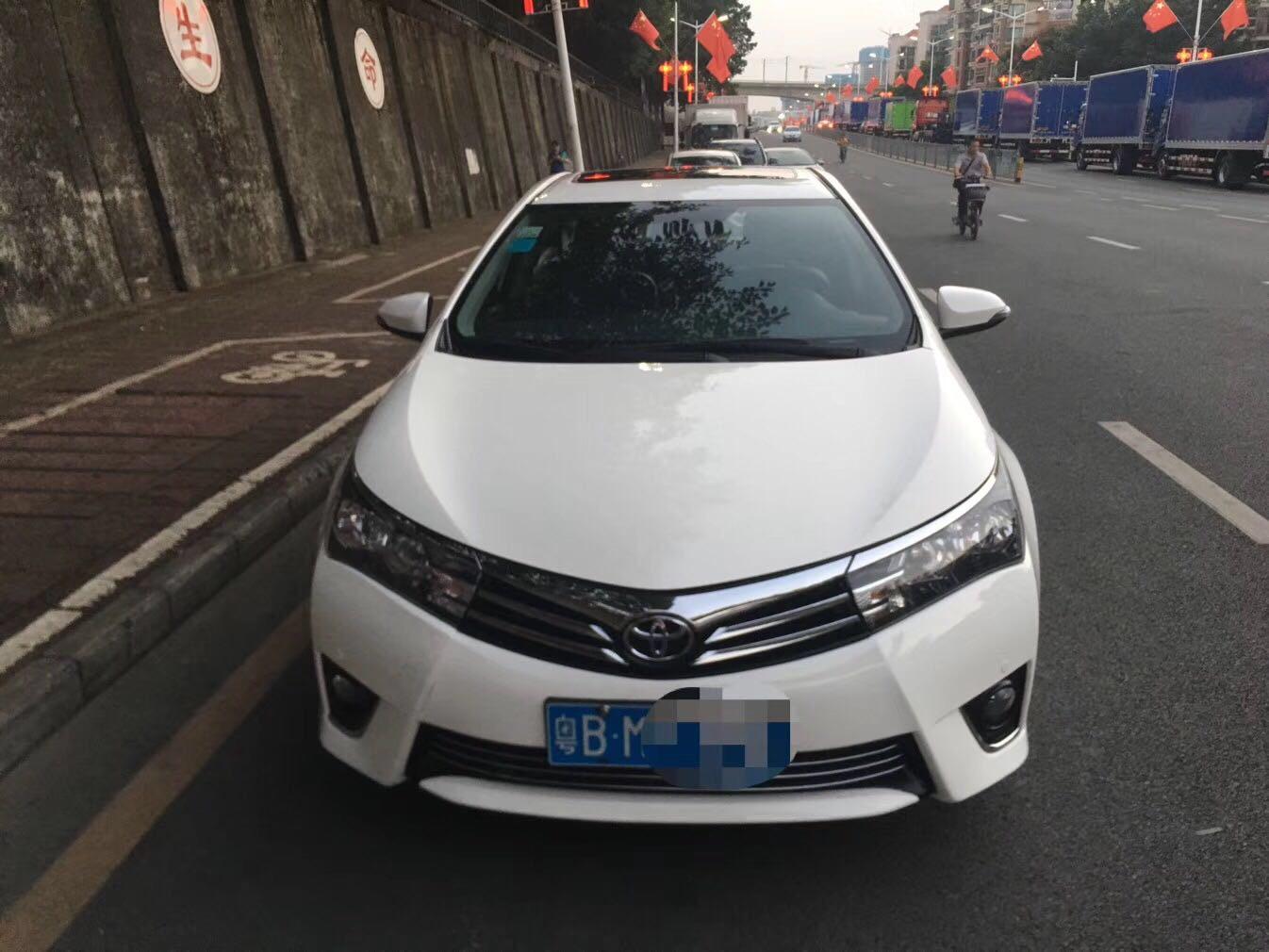 丰田卡罗拉 2014款 1.6L CVT GLX-i导航版