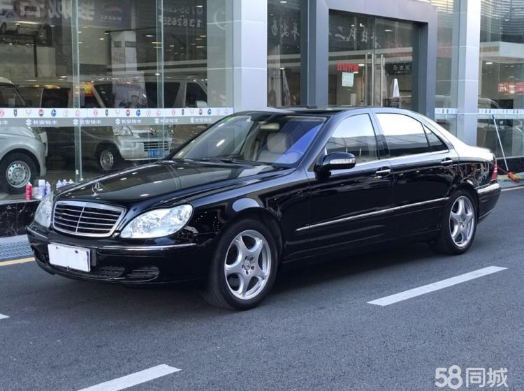 奔驰S级 2004款 S 500