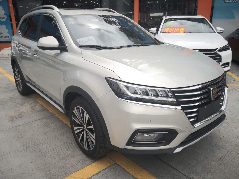 荣威RX5新能源 2017款 eRX5 50T 混动智联网尊贵旗舰版