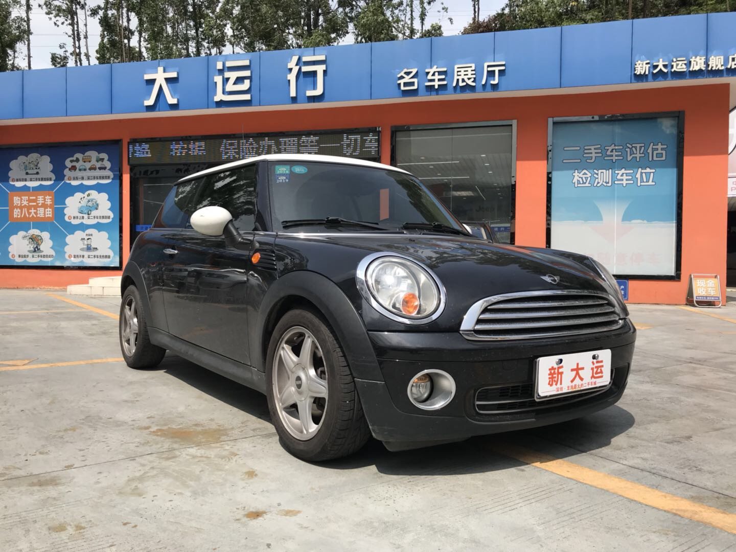 MINI 2007款 1.6L COOPER Excitement