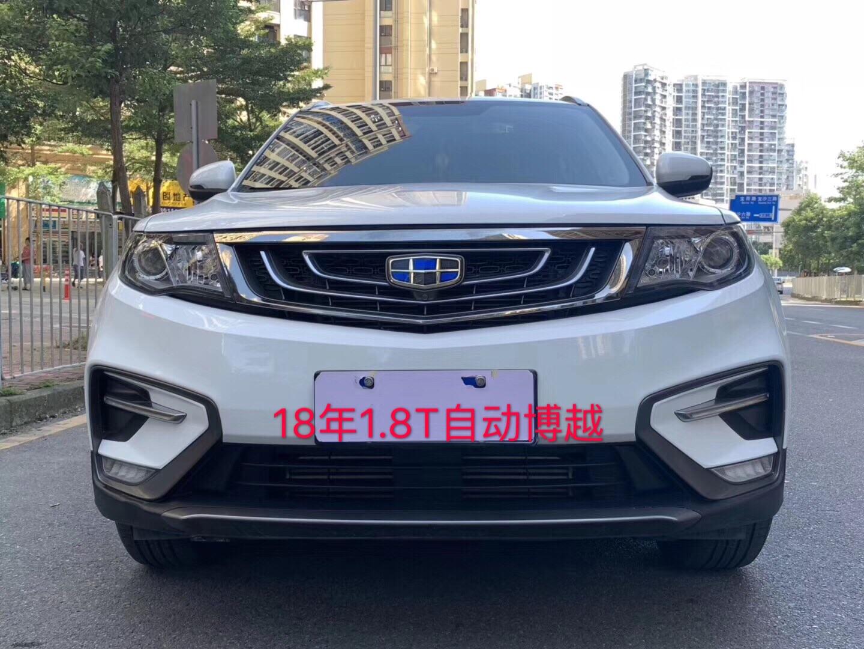 吉利汽车博越 2018款 1.8TD 自动两驱智慧型4G互联版