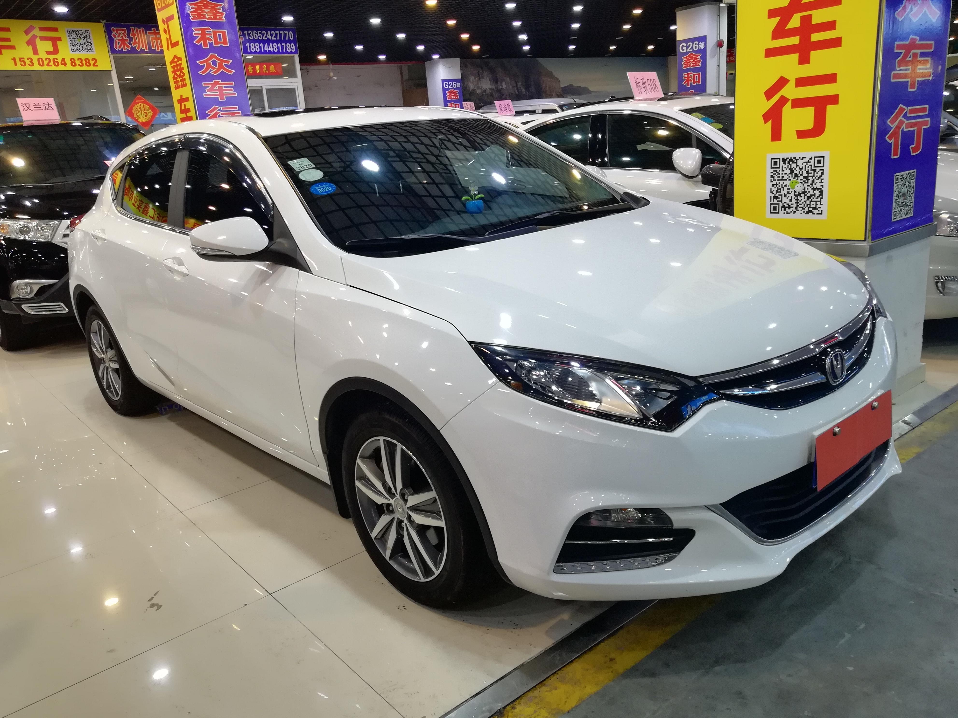 长安逸动 2018款 1.6L GDI 自动尊尚型