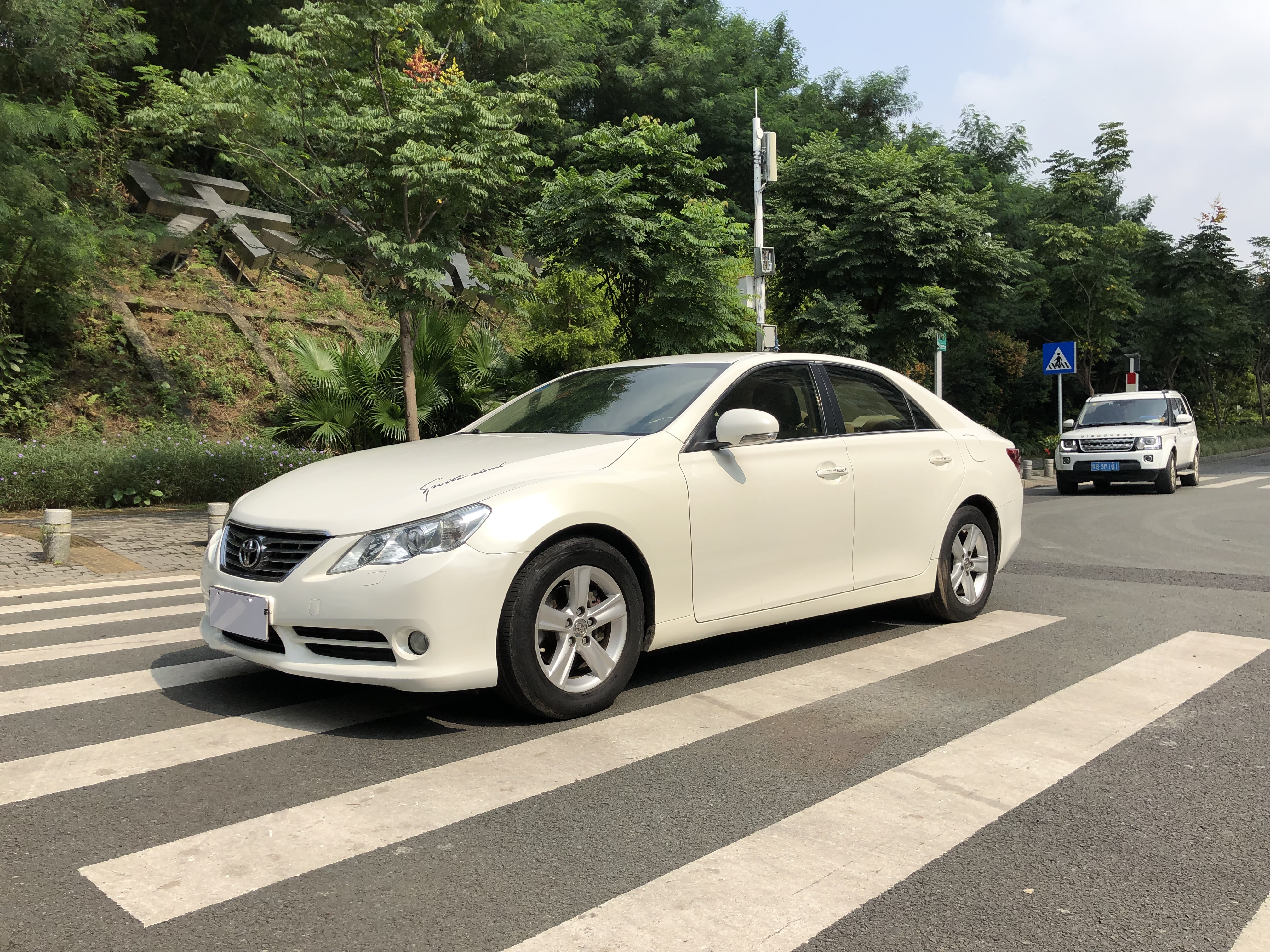 丰田锐志 2010款 2.5S 风尚菁华版