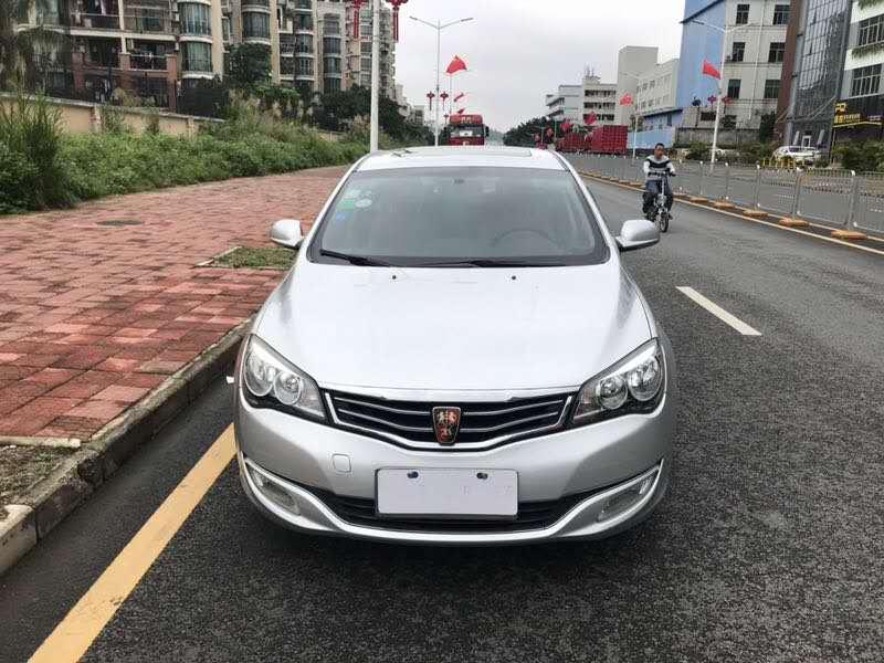 荣威350 2013款 350D 1.5L 自动迅豪版