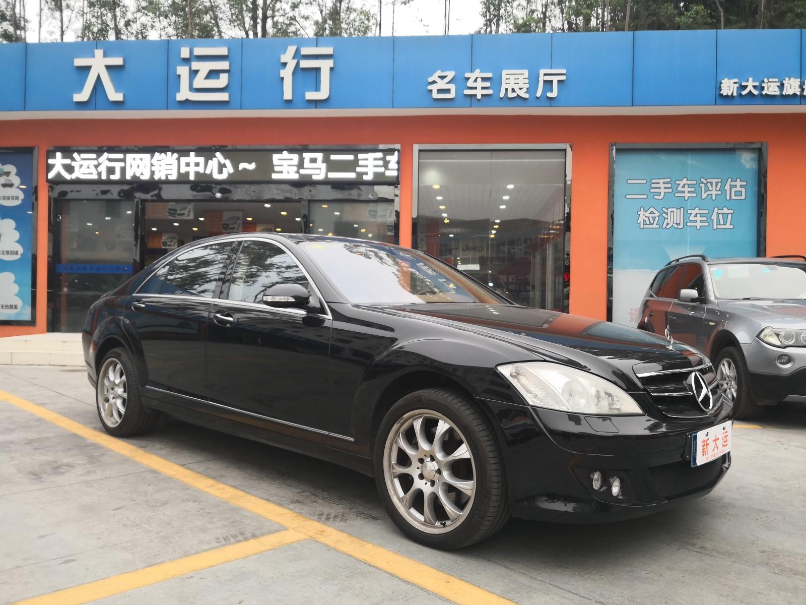 奔驰S级 2008款 S 500 L 4MATIC
