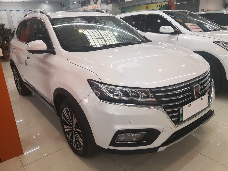 荣威RX5新能源 2017款 eRX5 50T 混动智联网尊荣旗舰版