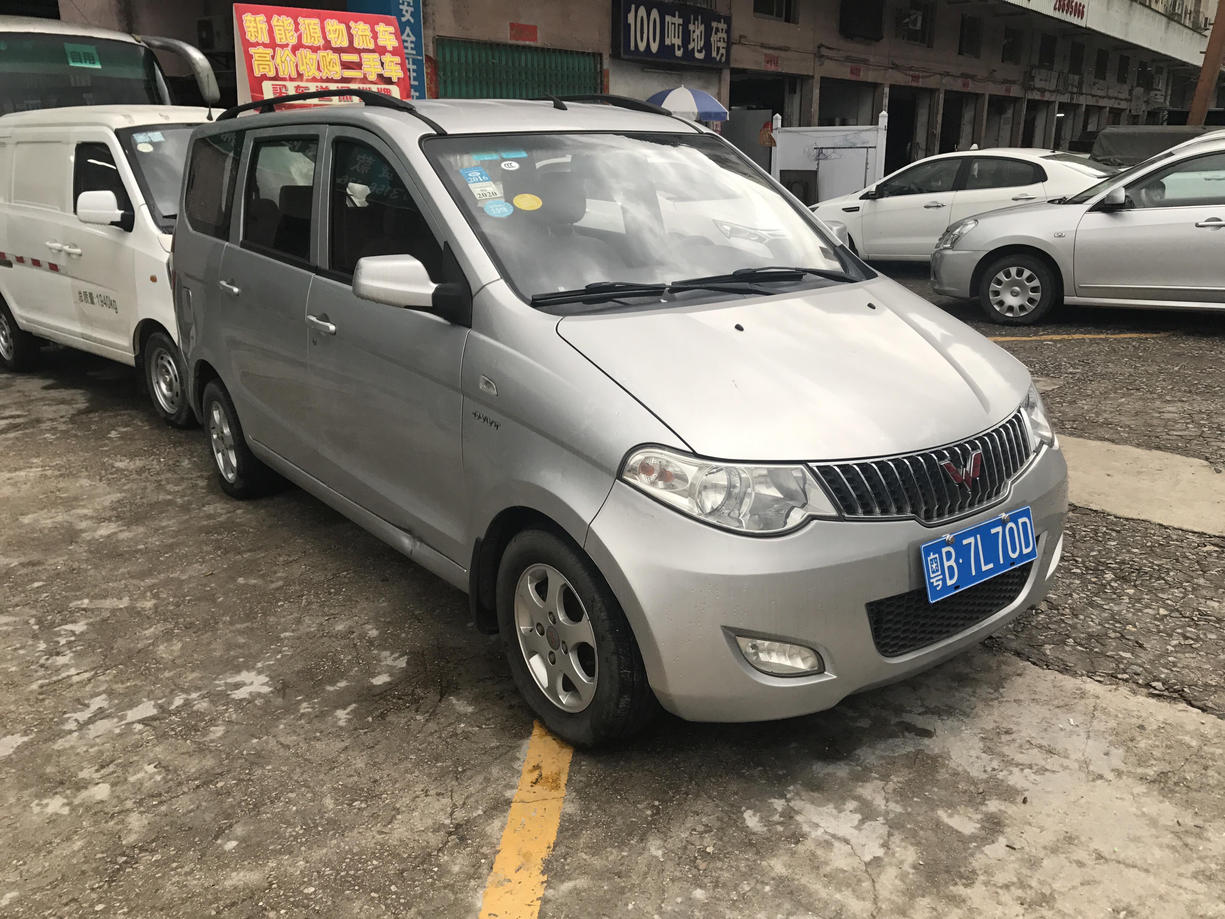 五菱汽车五菱宏光 2014款 1.5L 标准型