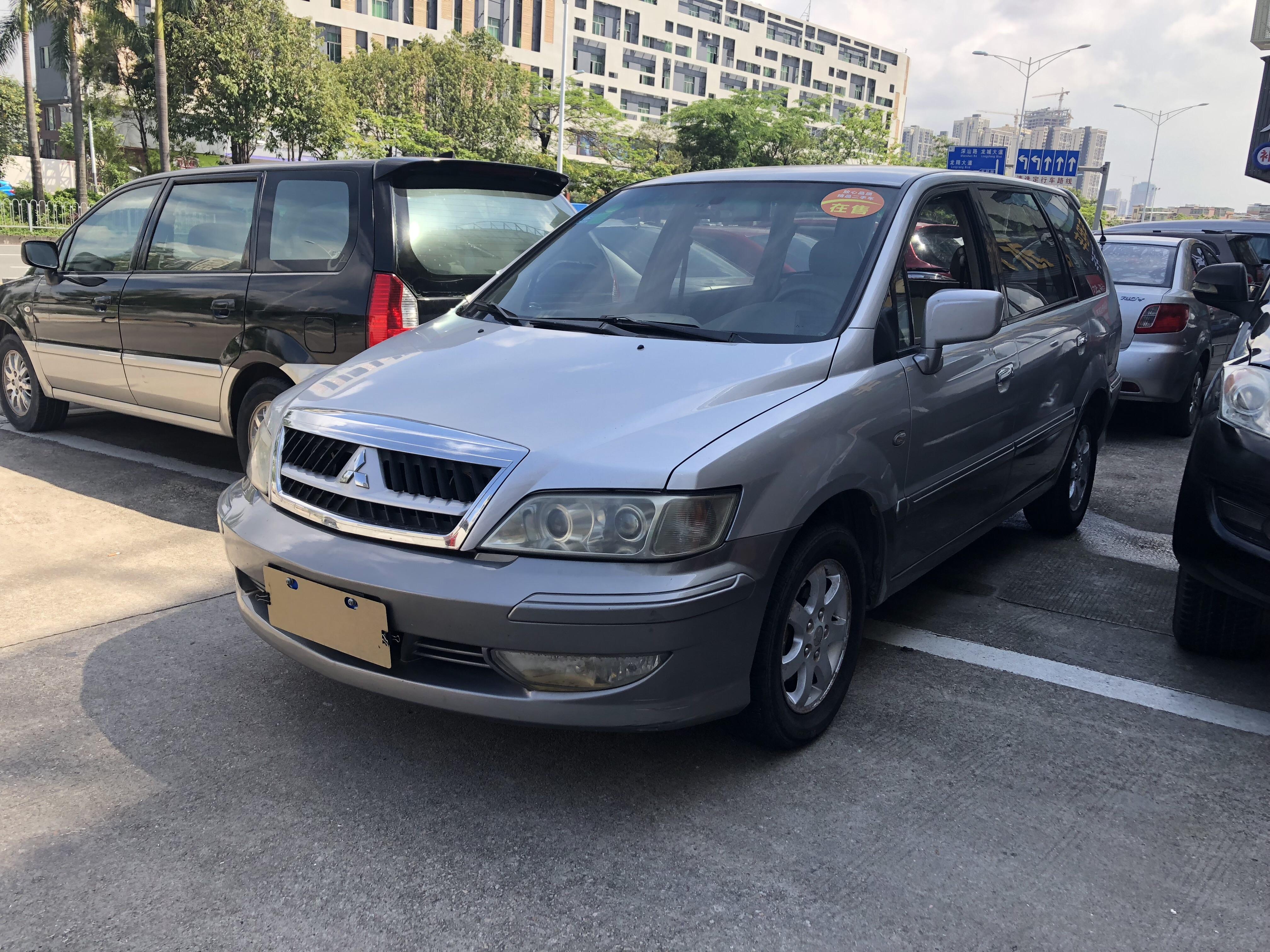 三菱菱绅 2005款 2.4L 自动尊贵型