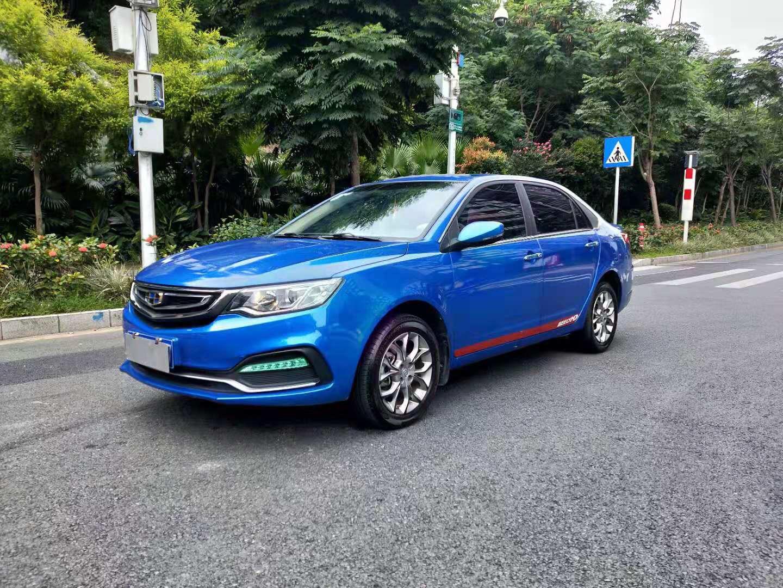吉利汽车远景 2018款 1.5L 自动尊贵型