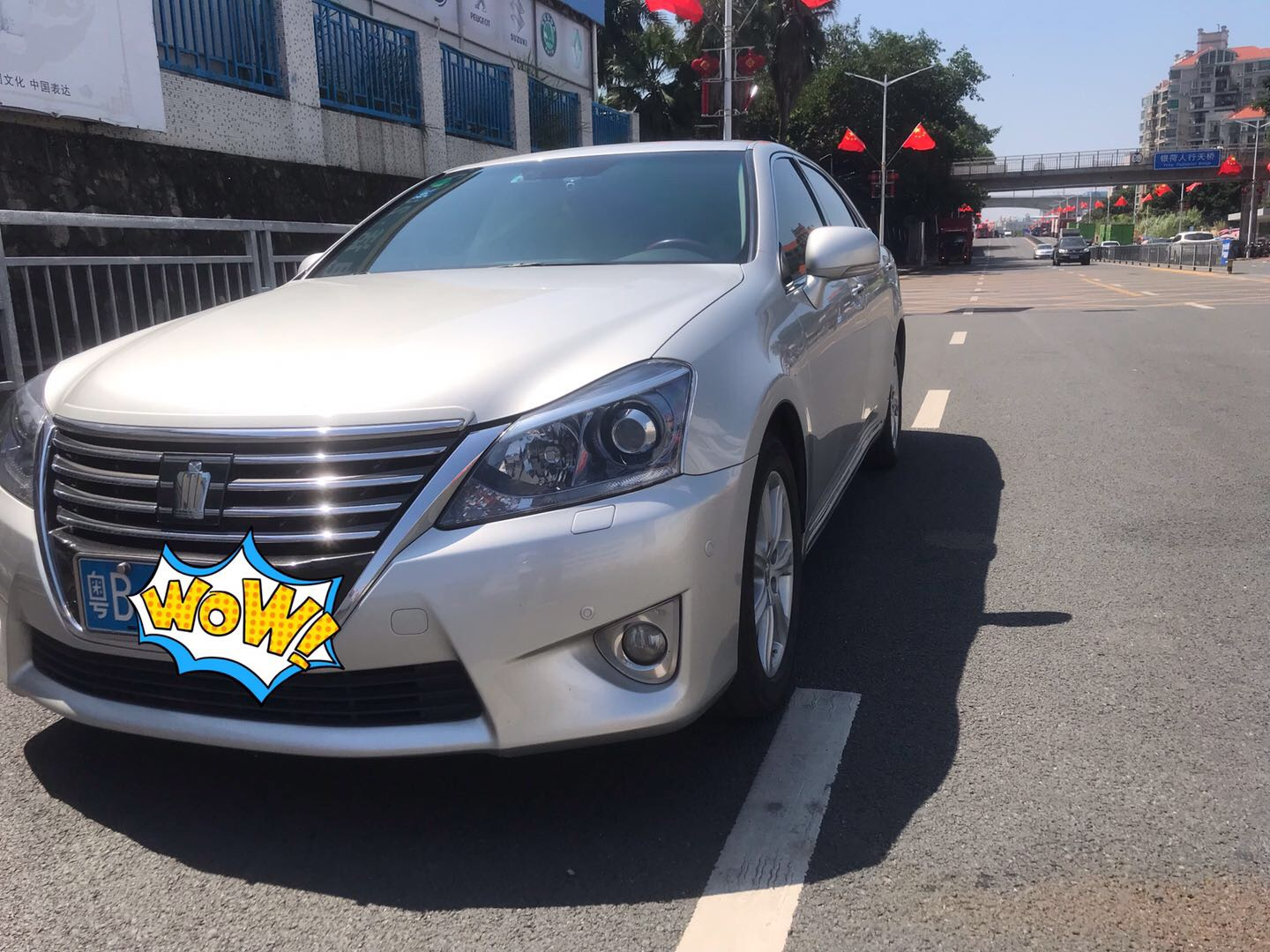 丰田 皇冠 2012款 3.0L Royal Saloon VIP