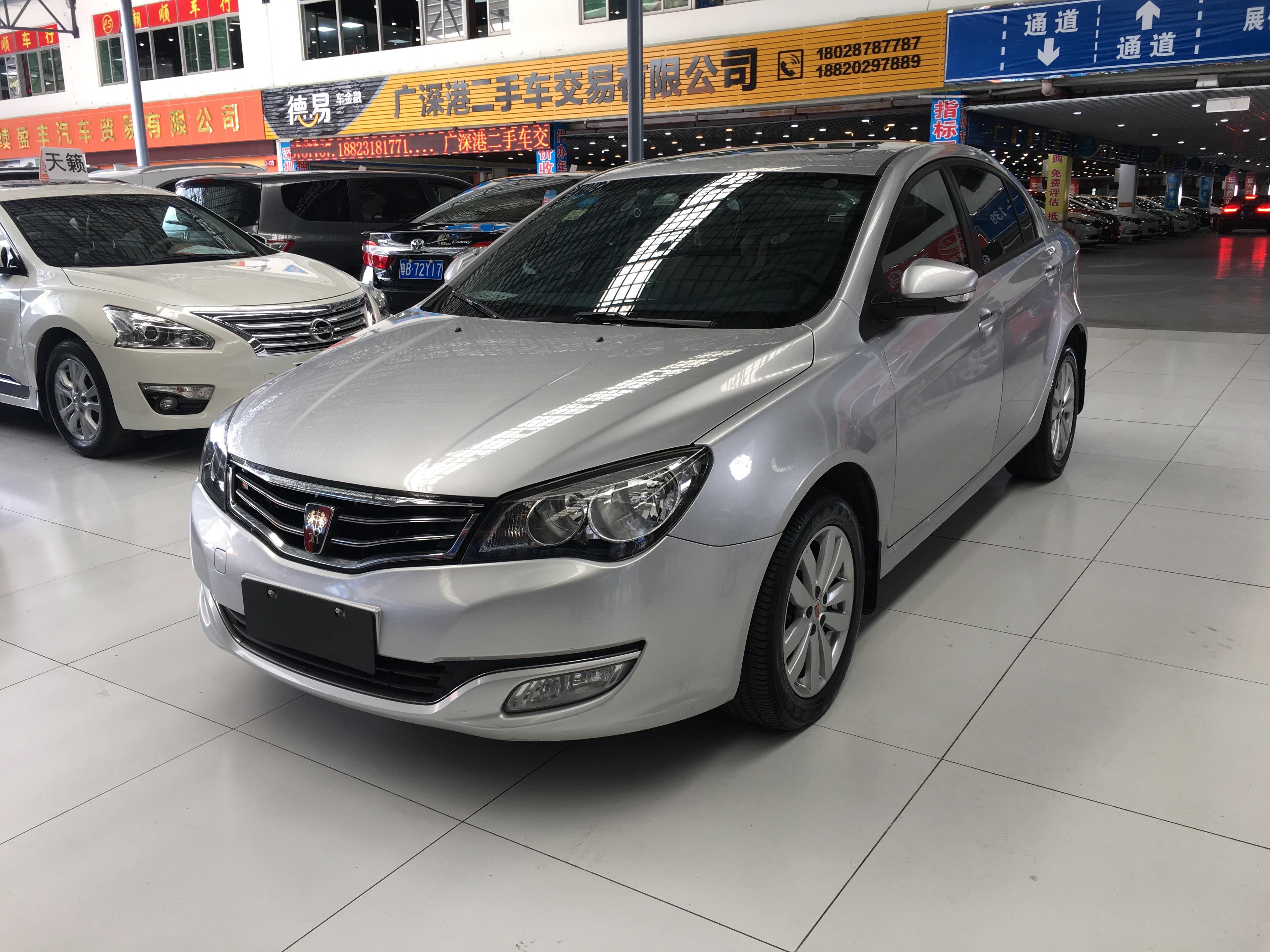 荣威350 2014款 1.5L 自动迅豪版