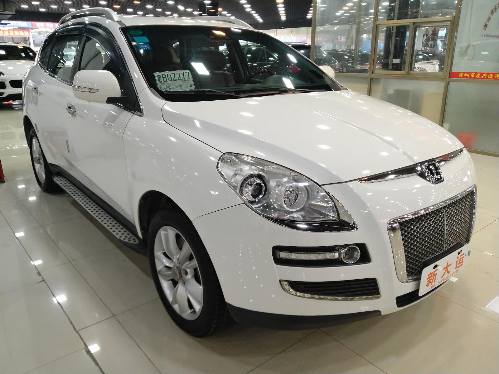 纳智捷 大7 SUV 2013款 锋芒限量版 2.2T 两驱智慧型